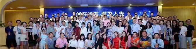 湖南人在上海第四届创业成才论坛