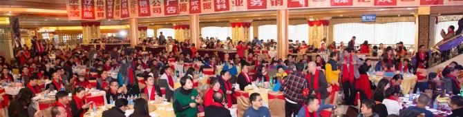 湖南人在上海简介