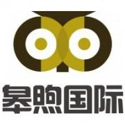 上海皋煦国际贸易有限公司