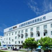 上海赛菲环境科技股份有限年公司