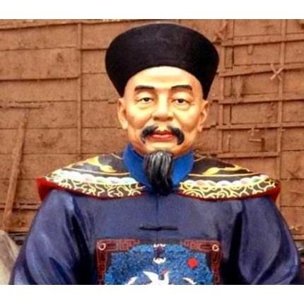 左宗棠:一代名臣 耕读传家