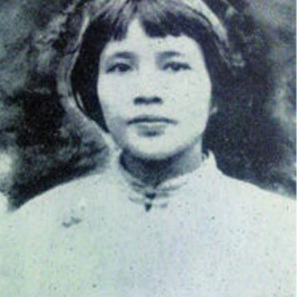 向警予:中国妇女运动的先驱和领袖