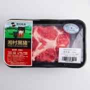 上海湘村农业科技发展有限公司