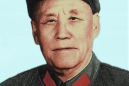 何长工:第五届全国政协副主席 湖南华容人 曾经是林彪粟裕和众多上将的老上级
