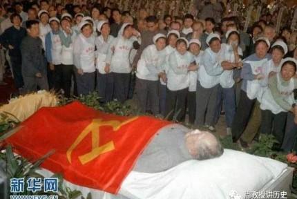 """毛泽东一生中三个重要的""""9月9日"""""""