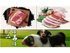 宁乡花猪肉