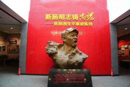 陈树湘烈士生平事迹:断肠明志铸忠魂